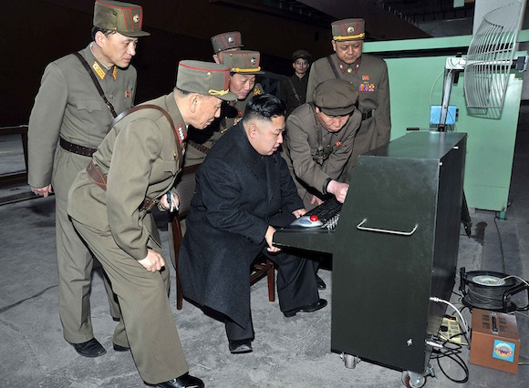 North Korean computer