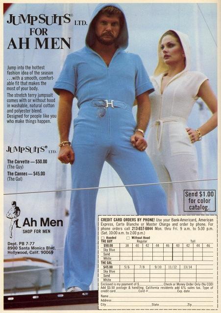 jumpsuit-70s