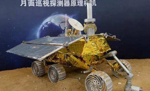 china-moonlanding