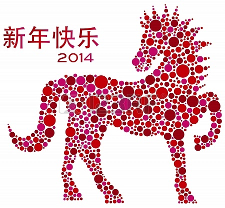 chinese-new-year-2014-schedule_1389954601